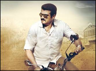 First look: Yennai Arindhaal