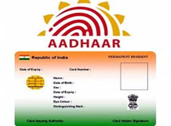 Aadhaar online slot booking not available in AP?