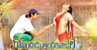 Govindudu Andarivadele Movie Review