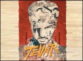 Arjun Kapoor's Tevar first look