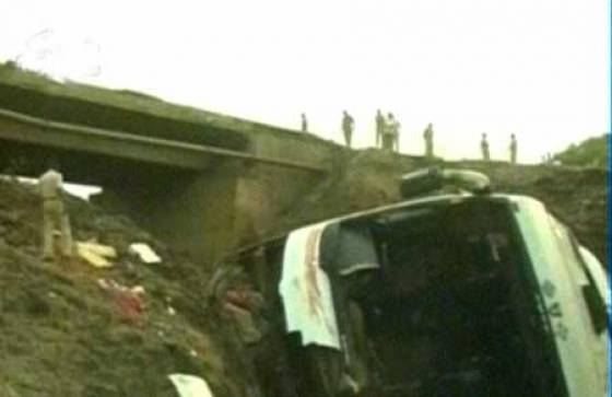 Shirdi bus accident: Rs. 1 Lakh ex gratia 