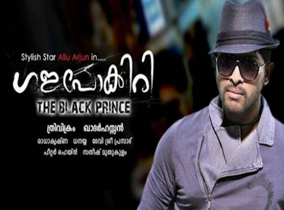 Allu Arjun, ruling Malayalam as well...