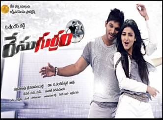 Race Gurram trailer to be out today