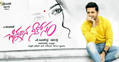 Chinnadana Nee Kosam Movie Review