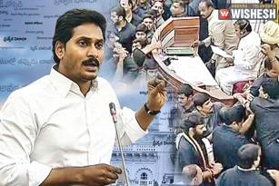 AP Assembly Secretary Sends Notice to 12 YSRCP MLAs