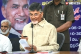 AP, AP symbols, ap declares state s symbols four years after bifurcation, Technology
