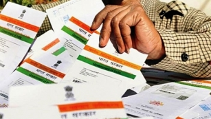 Constitution Bench To Be Set Up By SC To Hear Aadhaar Pleas