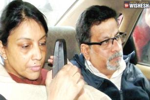 "Crucial Test Missed By CBI In Aarushi Murder Case As It Was ""Expensive"""