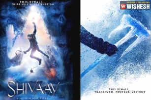 Ajay Devgn's 'Shivaay' to Release in 60 Countries
