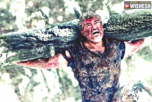 Ajith Is Back With Vivekam