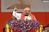 BJP, Amit Shah about KCR, kcr is scared of modi says amit shah, Shah