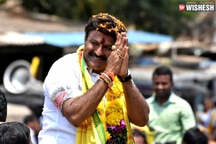 NBK to get a Crucial Position in TDP
