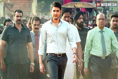 Bharat Ane Nenu Four Days Collections