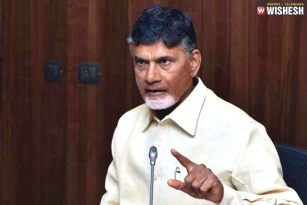 Chandra Babu About The Challenges He Faced For Polavaram Project