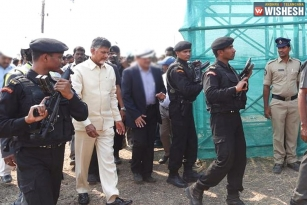 Chandra Babu Approaches High Court on Security Cover