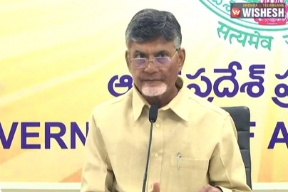 Chandra Babu Slams YS Jagan And Pawan Kalyan On Trust Vote