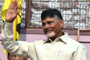 Chandra Babu's Special Tour in Andhra Pradesh