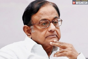 Supreme Court Rejects Chidambaram's Bail Plea