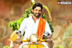First Look of 'Duvvada Jagannadham' is Here