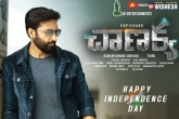 Gopichand's Chanakya to Release in September