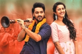 Sumanth Ashwin, Sumanth Ashwin, happy wedding movie review rating story cast crew, Wedding