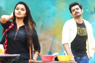 Hello Guru Prema Kosame Movie Review, Rating, Story, Cast & Crew
