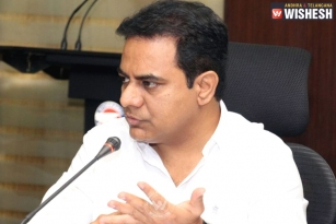 IT Tower To Be Constructed In Khammam : KTR