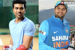 Is Ram Charan Part of M S Dhoni Movie?