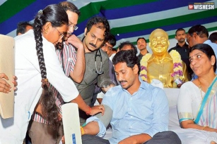 Indefinite fast 4th day: Jagan's pulse rate coming down