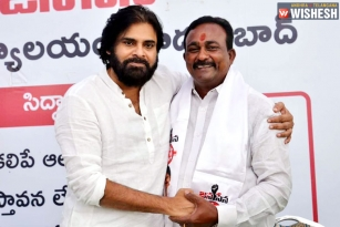 Janasena Announces First Candidate In Andhra Pradesh