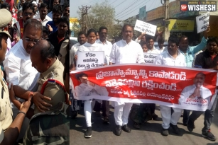 Janasena Leaders Arrested In Sattenapalli For Protesting Against Kodela