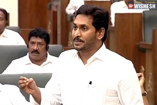 75% Jobs for Locals says AP Government