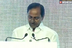 17 Billion USD Investment In 3 Years Says KCR