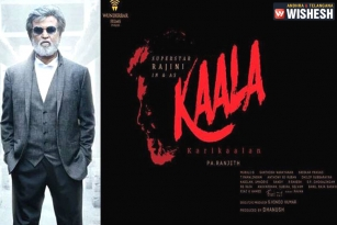 "Thalaivaa's Next Film Officially Titled ""Kaala Karikaalan"""