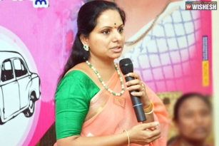 Kavitha Trailing in Nizamabad