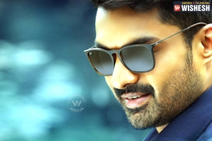 "First Look Of Nandamuri Kalyan Ram Starrer ""MLA"" Released"