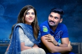 Mehreen, Kavacham Telugu Movie Review, kavacham movie review rating story cast crew, Bella