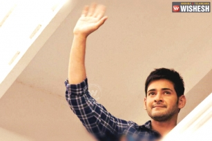 "Mahesh Babu Joins Sets Of ""Bharath Ane Nenu"""