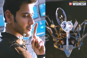 Mahesh's Spyder Teaser Clocks More Than 1.5 Million Views