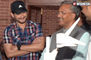 Mahesh Meets Uttarakhand CM On His Sets