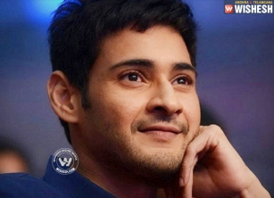 Mahesh To Unveil The First Look Of His Next