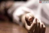 Medical Student Commits Suicide In Hyderabad