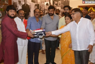 Megastar Chiranjeevi's next Launched