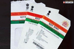 Mobile Aadhaar Cards Can Be used To Enter Airports : BCAS
