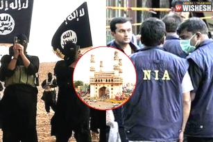 NIA Arrest 11 ISIS Suspects in Hyderabad