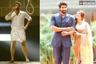 Rana Daggubati Starrer NRNM To Use 3D Augmented Reality Motion Poster