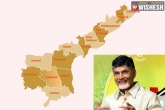 New Capital of AP to be Amaravathi