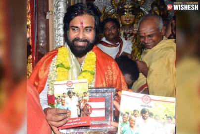 Janasena Vision Document Released