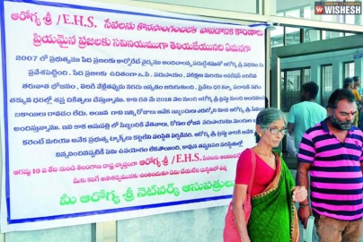 TS Private Hospitals Stop Aarogyasri Service
