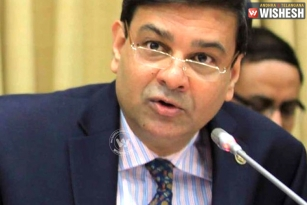 RBI Monetary Policy Announced; Urjit Patel Cuts Repo Rate By 25 Bps